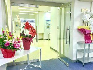 開所式お花